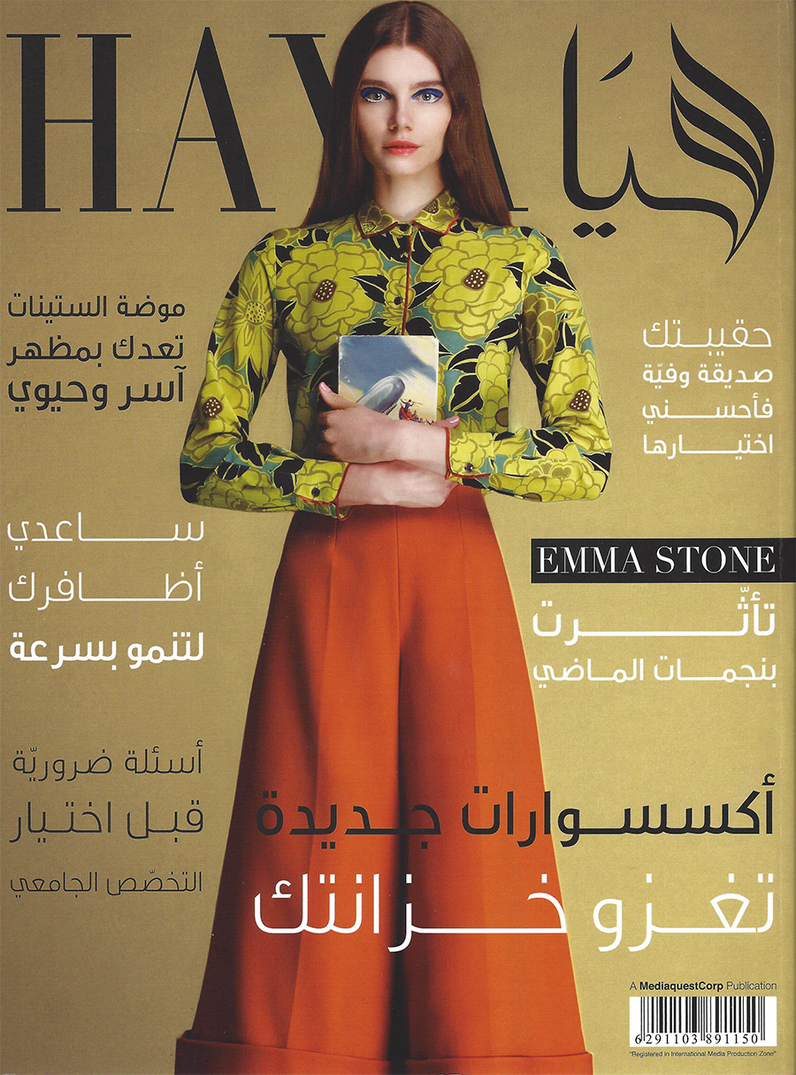 Haya-Magazine---October-2016-2